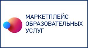 marketpleis