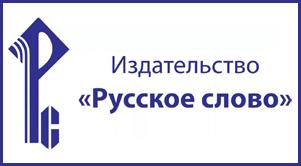 russkoe slovo