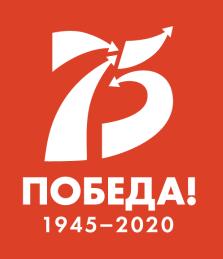 75win4
