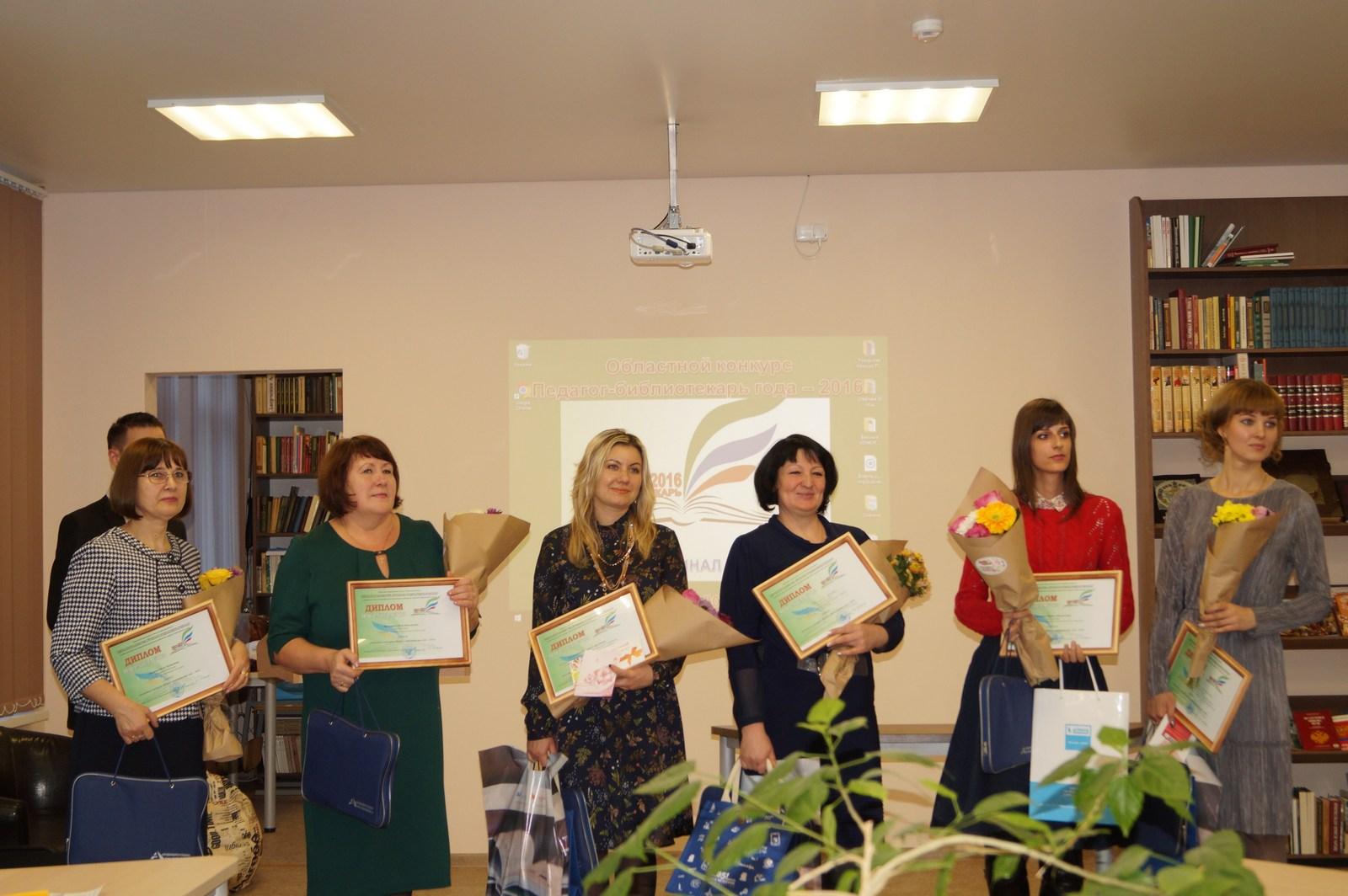 Итоги конкурса профессионального мастерства библиотекарей